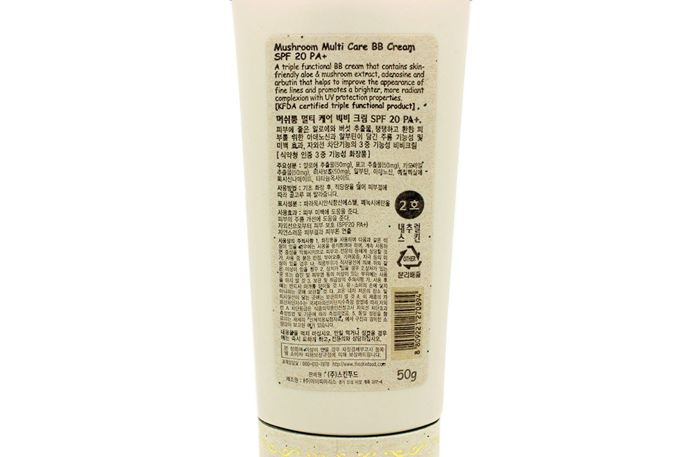 Back of Skinfood Mushroom Multi Care BB Cream