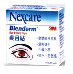 3m-nexcare-blenderm-eye-beauty-eyelid-tape-review