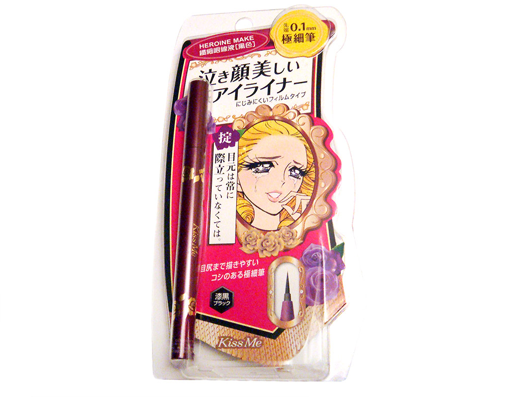 Kiss Me Heroine Make Smooth Liquid Eyeliner